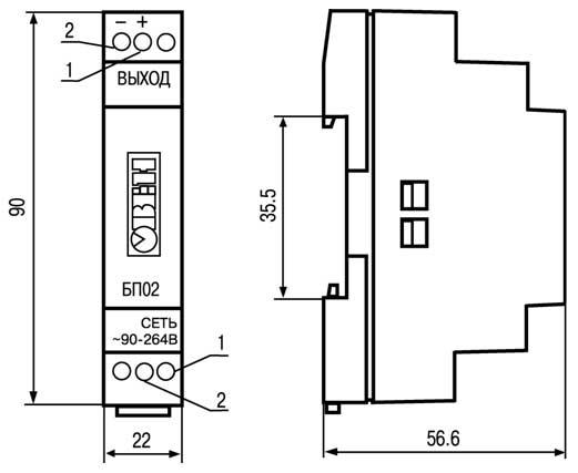 Габаритные размеры блока питания БП02Б-Д1-24