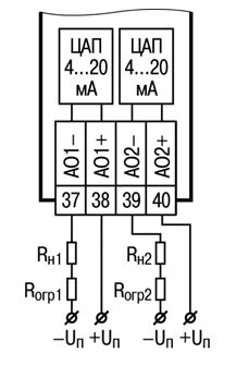 Схема подключения нагрузки к ВЭ типа И