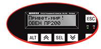 Символьный экран. Программируемое реле ОВЕН ПР200