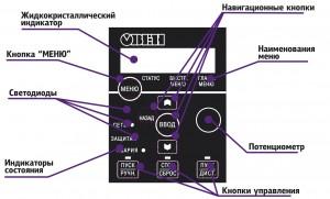 lok panel1pchv-300x182x90x1491