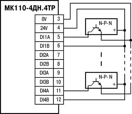 Схема подключения к МК110)220.4ДН.4ТР дискретных датчиков с транзисторным выходом n-p-n-типа с ОК
