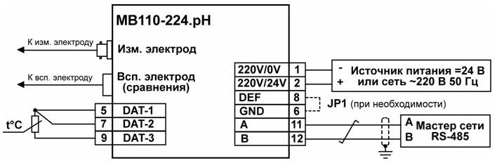Подключение к МВ110-224.pH внешних устройств с применением трёхпроводной схемы подключения к датчику температуры
