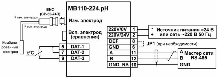 Подключение к МВ110-224.pH внешних устройств с применением двухпроводной схемы подключения к датчику температуры и использованием комбинированного электрода