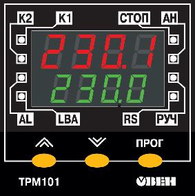 ПИД-регулятор с универсальным входом и RS-485 ОВЕН ТРМ101. Элементы управления и индикации