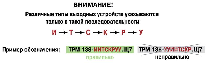 vnimanie_11