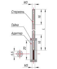 Конструктивное исполнение стержня с адаптером