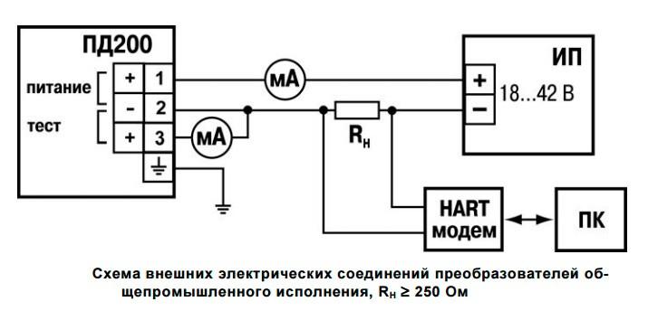 Схема підключення ПД200