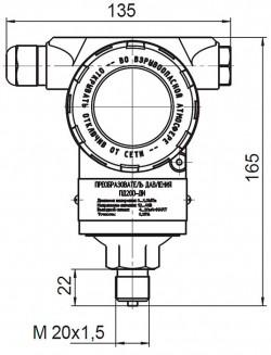 Конструктивное исполнение датчика ПД200-ДД модели 155
