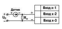 Схема подключения активного датчика с токовым выходом  от 0 до 5 мА или от 0(4) до 20 мА Rш = 49,9 Ом ± 0,1 %