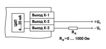 Схема подключения нагрузки к ВУ вида И