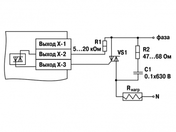 Схема подключения силового симистора к ВУ вида С