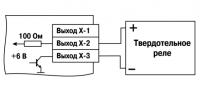 Схема подключения нагрузки к ВУ вида Т
