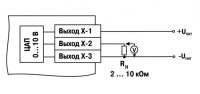 Схема подключения нагрузки к ВУ вида У