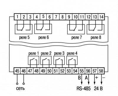 Схема подключения электромагнитных реле прибора ОВЕН ТРМ138-Р в корпусе Щ4