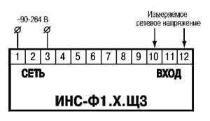 Схема подключения прибора ОВЕН ИНС-Ф1.х.Щ3
