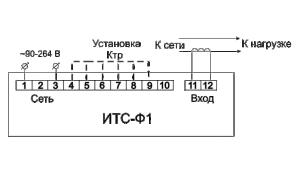 Схема подключения прибора через согласующий трансформатор