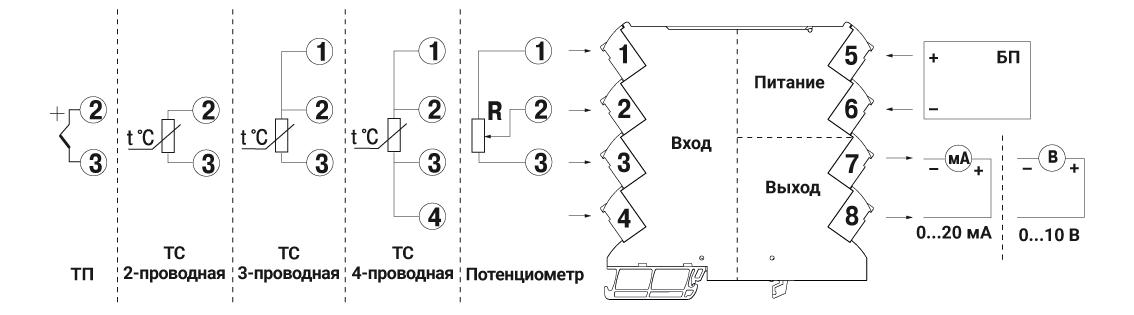 Схема подключения НПТ-1К