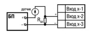 Подключение активного датчика с токовым выходом 0...5 мА или 0(4)...20 мА