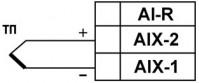 Схема подключения термоэлектрического преобразователя