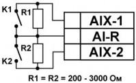 Схема подключения дискретных датчиков «сухие контакты»