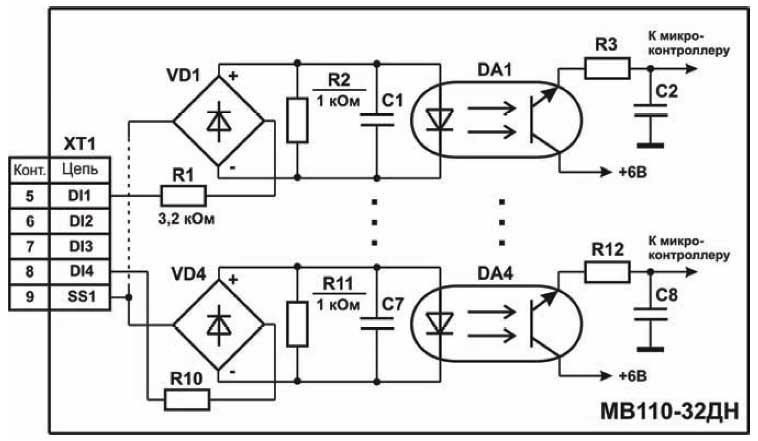 Электрическая принципиальная схема группы дискретных входов МВ110-32ДН (схема других групп входов идентична приведенной)