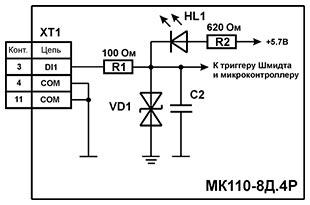 Электрическая принципиальная схема входа МК110-8Д.4Р (схема других входов идентична приведенной)