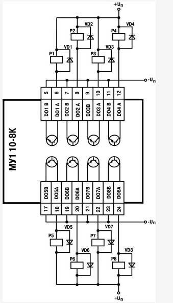 Схема подключения нагрузки к ВЭ типа К