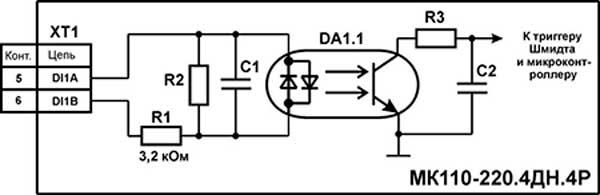 Электрическая принципиальная схема дискретного входа МК110-220.4ДН.4ТР (схема других входов идентична приведенной)