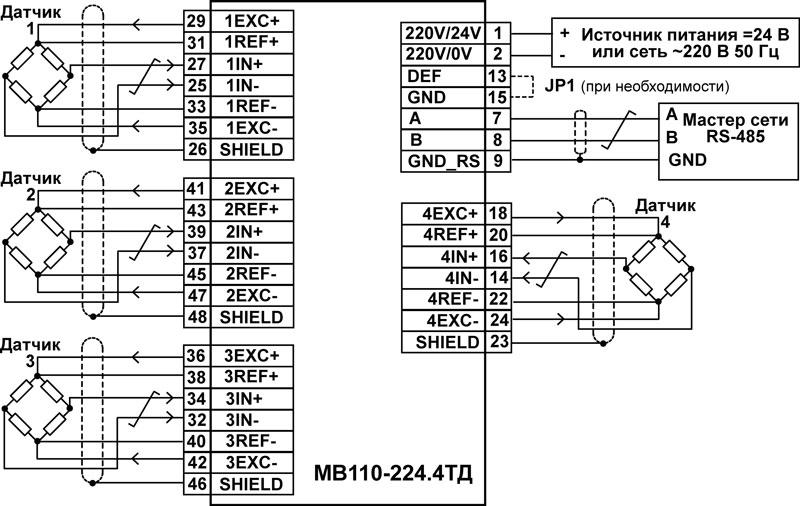 Подключение к МВ110-224.4ТД внешних устройств с применением шестипроводной схемы подключения к датчику и без использования заземления