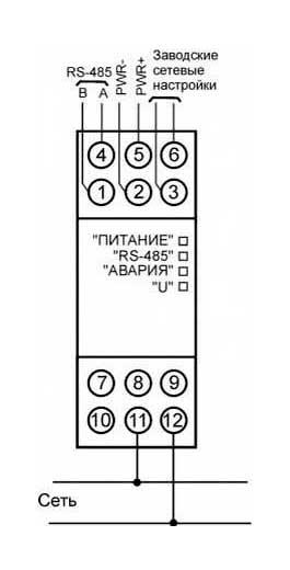 Подключение прибора к однофазной сети