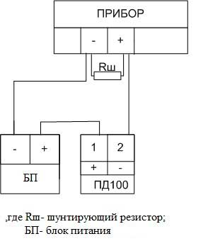 Схема підключення ПД100
