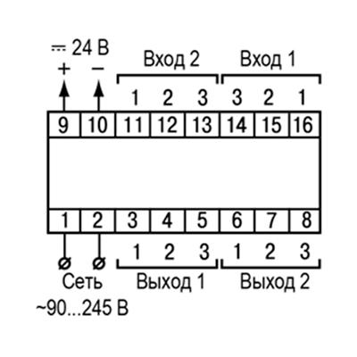 Назначение контактов клеммной колодки прибора в DIN-реечном Д корпусе