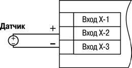 Схема подключения активного датчика с выходом в виде напряжения от -50 до 50 мВ или от 0 до 1 В