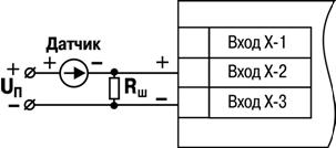 Схема подключения пассивного датчика с токовым выходом от 0 до 5 мА или от 0 (4) до 20 мА Rш=49,9 ± 0,025 Ом