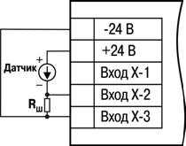 Схема подключения пассивного датчика с питанием от прибора