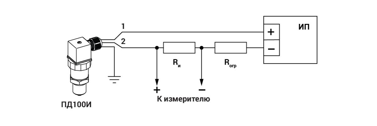 Схема подключения преобразователя давления ПД100И к внешним устройствам